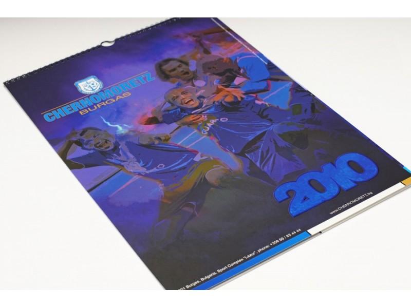 календар, фен артикули