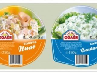 дизайн на етикет, дизайн на опаковка