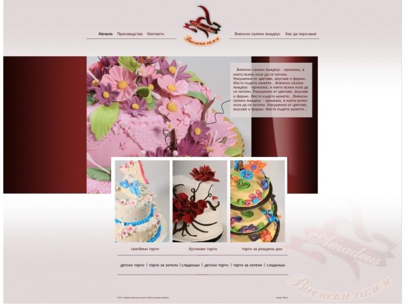 уеб сайт
