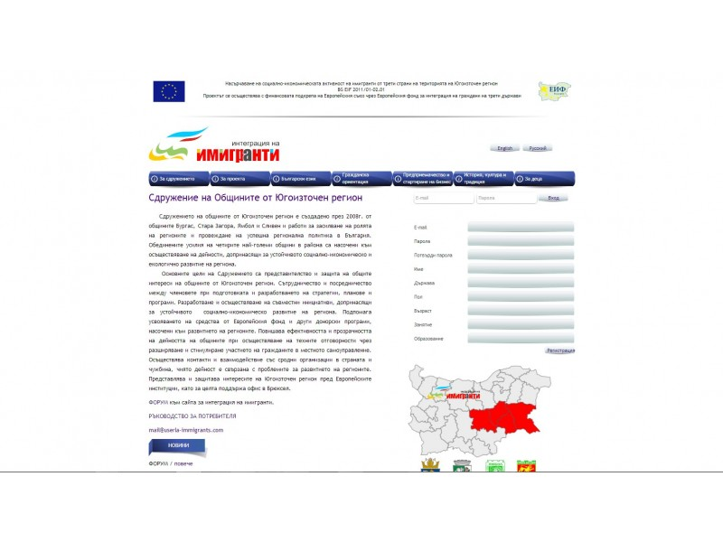 html сайт дизайн и програмиране