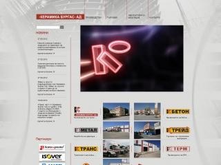 Керамика Бургас уеб сайт